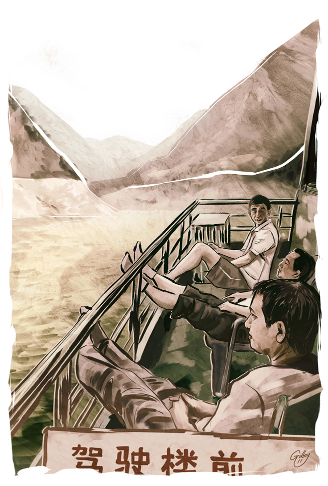 Yangtze Cruise copyright Sam Gilbey